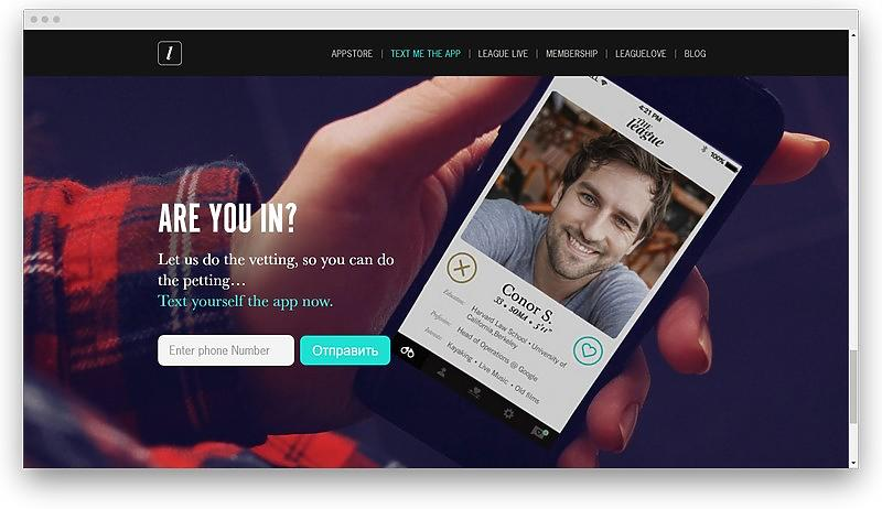 screenshot www theleague com 1573161321989 - 23 best dating apps - most popular dating apps in January 2020