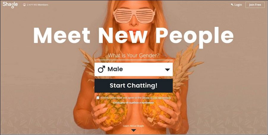 adult sex chats7 - 8 Adult Sex Chat Rooms for Live Sex Chat: My Review